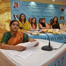 India's First Women Political Party Launches to Eliminate All Gender Based Discrimination