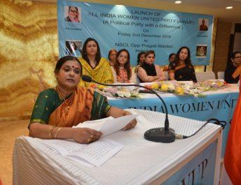 General Secretary AIWUP Ms Lakshmi Krishnan