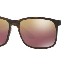Ray-Ban Chromance Collection