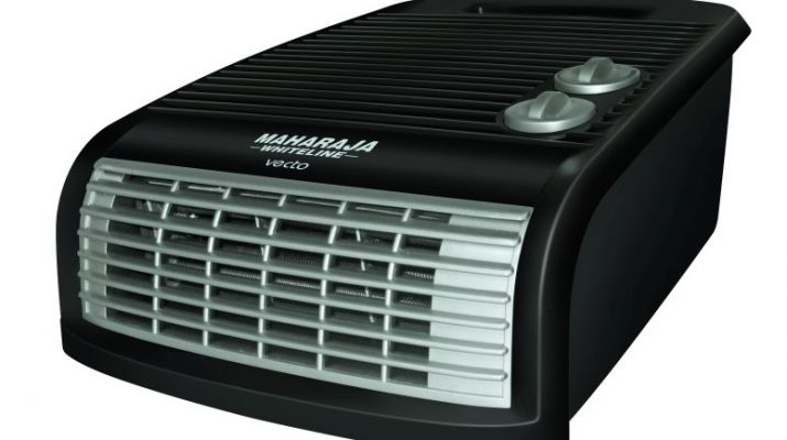 Maharaja Room heater vecto Rs 3699