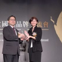 Zyxel wins Taiwan top 20 global brands recognition for 14th consecutive year