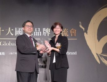 Tefen Tao AVP of Zyxel's Brand and Marketing Management Division, receives the award from Dr. Ming-Ji Wu (left), Director General of Industrial Development Bureau, Ministry of Economic Affairs