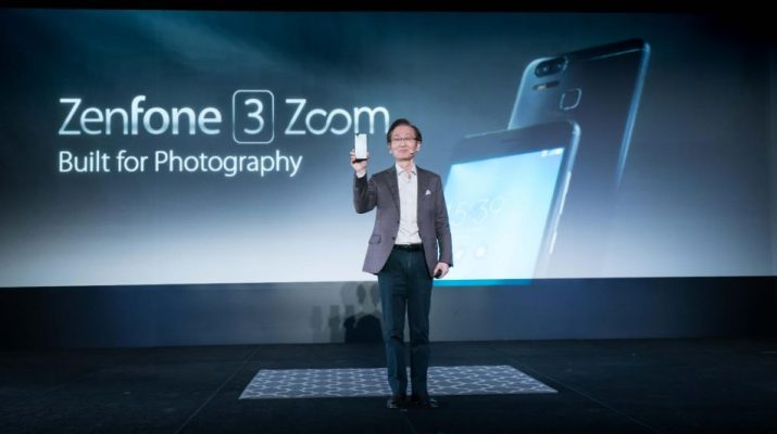 ASUS Presents Zennovation at CES 2017