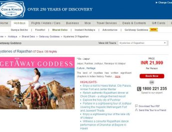 Cox and Kings - Rajasthan - Website Image