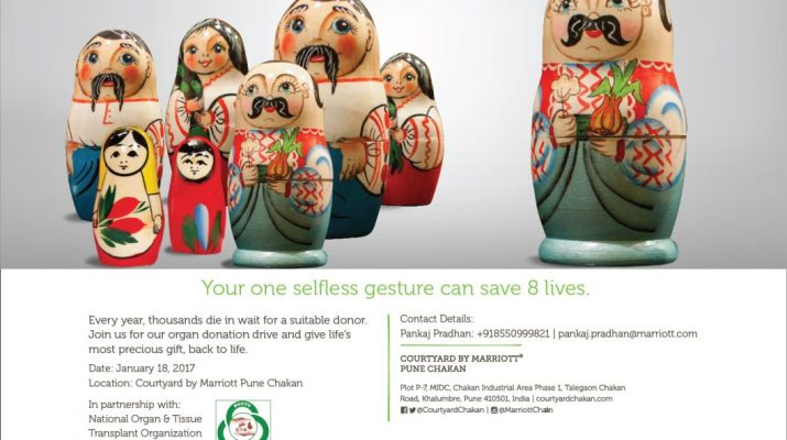 Organ Donation Invite