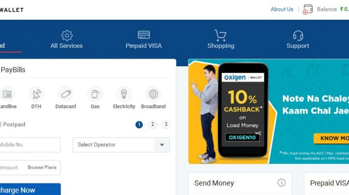 Oxigen - Wallet - Home Page