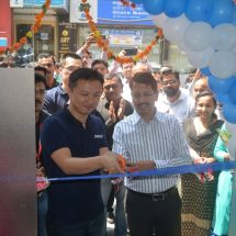 ASUS Inaugurates its Exclusive Service Centre in Kochi