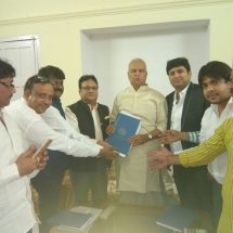 All India Gems and Jewellery Trade Federation meet Bihar Ministers