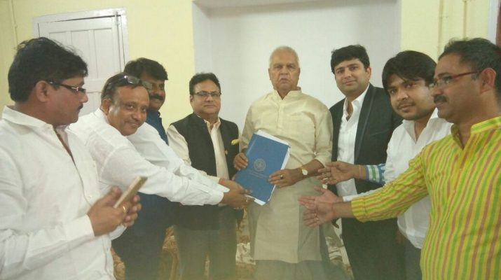 All India Gems and Jewellery Trade Federation meet Bihar Ministers 3