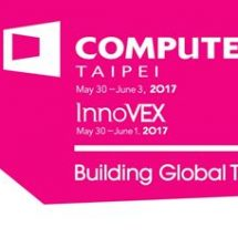 Impressive Line-Up Of Latest Technologies To Be Showcased At COMPUTEX 2017