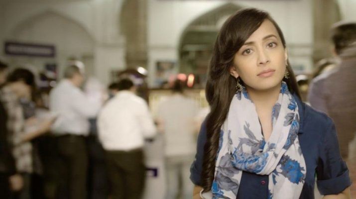 Campaign by Airtel Payments Bank 1