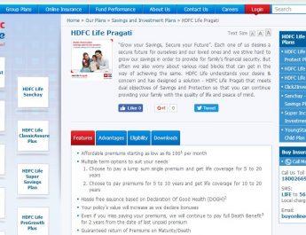 HDFC Life Pragati - Homepage
