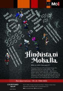Hindustani Mohalla Food Fest - Lobby poster