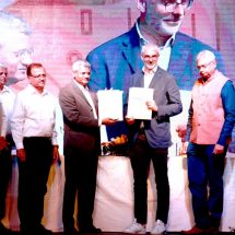 MKSSS & ACM join hands to give a big push toFashion Technology in India