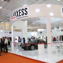 LANXESS at IILF 2017 in Chennai, India, February 1-3, Hall 2, Stand 11A