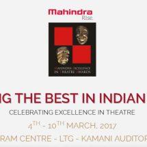 META to confer 'Lifetime Achievement Award' on theatre veteran Arun Kakade