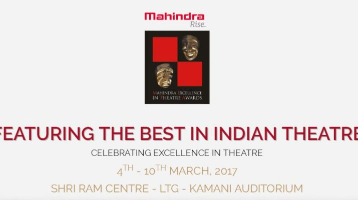 Mahindra Excellence in Theatre Awards - 2017