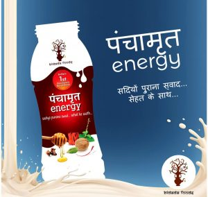 Panchamrit-Energy-Backdrop