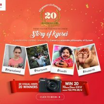 Canon India unfolds the 'Story of Kyosei'