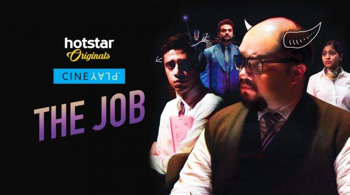 The-Job_Horizontal