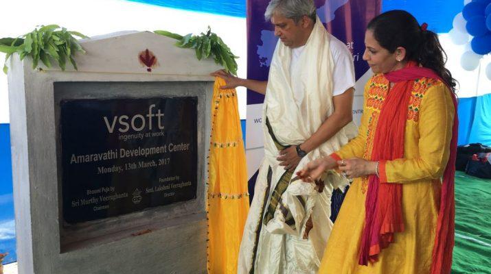 Groundbreaking Ceremony of VSoft Technologies Mangalagiri Software Development Centre at Amravati 1
