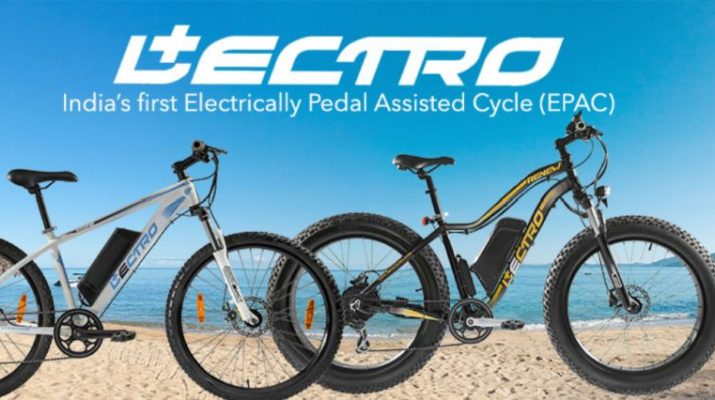 Hero Cycles - EPAC