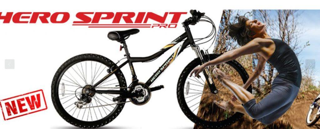 Hero Cycles - Hero Sprint Pro