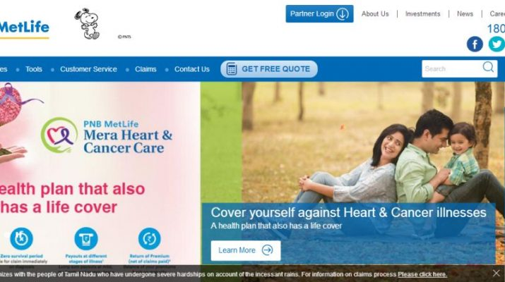 PNB Metlife - Home Page