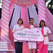 This Women's Day Radhika Apte and Whisper India celebrate the launch of the New Whisper Ultra Soft