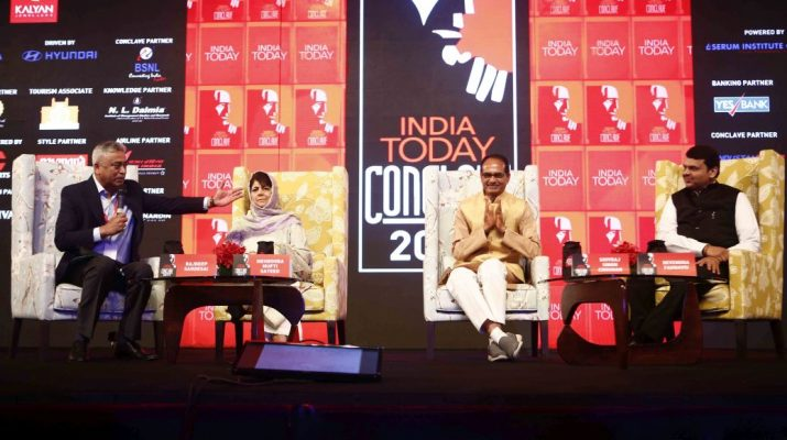Rajdeep Sardesai with Chief Ministers Mehbooba Mufti Sayeed - Shivraj Singh Chouhan - Devendra Fadnavis - The New Federalism