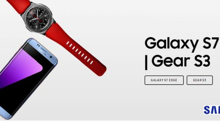 Samsung - Galaxy - Gear