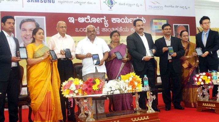 Samsung India distributing Samsung Galaxy Tab Iris to Government of Karnataka