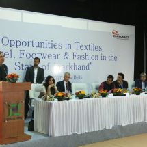 Jharkhand – Seminar on interactive session on Opportunities in the Textiles, Apparel, Footwear & Fashion for various stakeholders