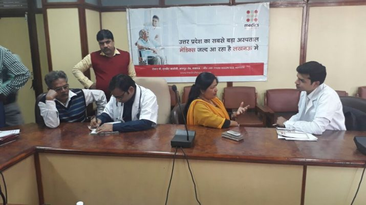 Special Health Check up Camp for Police Personnel in Lucknow - Conducts Medics Super Specialty Hospital Lucknow 4
