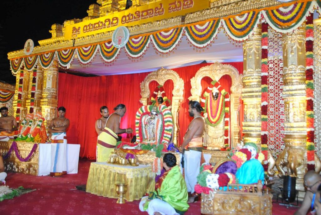Sri Yadugiri Yathiraja Mutt of Melkote in Mandya in association with Tirumala Tirupathi Devastanams conducted Sri Srinivasa Kalyanothsavam at Sheesha Mahal, Palace grounds, Bengaluru.