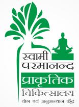 Swami Parmanand Prakritik chikitsalaya yoga avam Anusandhan kendra - Logo
