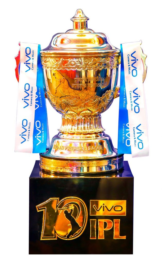 VIVO IPL 2017 - Indian Premier League - Trophy