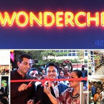 Wonderchef to employ 1 Lakh women across the country