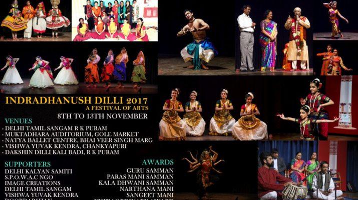 Indradhanush Dilli 2017 gallery