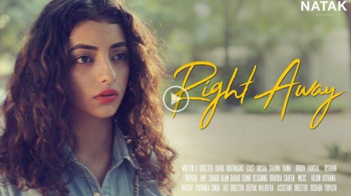Shortfilm launch - Right Away 1