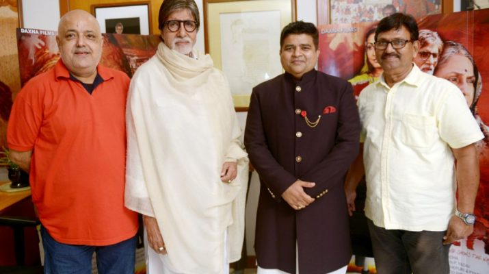Global Advertisers joins hands with Amitabh Bachchans The Great Leader
