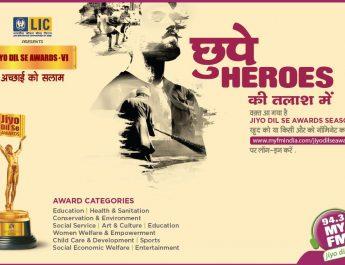MY FM launches the VI season of Jiyo Dil Se Awards