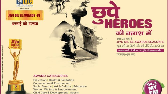 MY FM launches the VI season of Jiyo Dil Se Awards