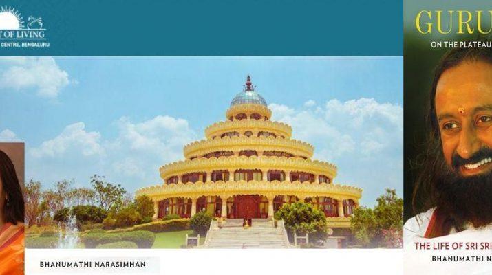 On The Plateau of the Peak - Biography on Gurudev Sri Sri Ravi Shankar - Written by his sister Bhanumathi Narasimhan
