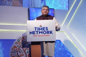 Times Network hosts Digital India Summit and Awards 4 - Photo 1