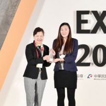 Zyxel Multy X wins Silver Award at Taiwan Excellence Awards