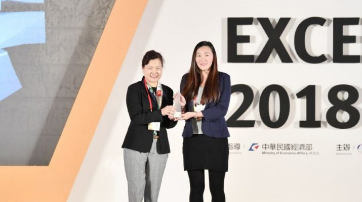 Zyxel Multy X wins Silver Award at Taiwan Excellence Awards 3