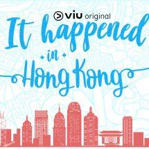 Aahana Kumra and Amol Parashar's upcoming series- It Happened in Hong Kong's poster is out!