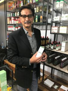 Anurag Sharma - Executive Director - Baidyanath Ayurved - Ayurvedant Store