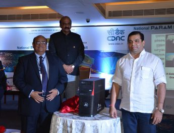 C-DACs latest supercomputer PRAM Shavak-VR was inaugurated - cancer research using supercomputing tools